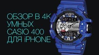 Музыкальные Casio для iPhone - обзор в 4К