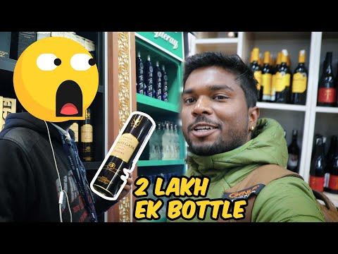 Purchased 2 Lakh Rupees Alcohol For One Bottle In Domestic Flight
