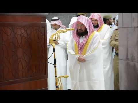 Really Beautiful Quran Recitation Sheikh Sudais Isha 18 November 2017