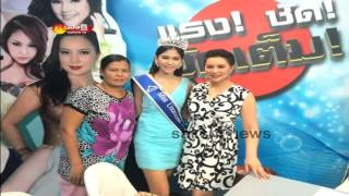 miss  thailand is daughter of garbage collector