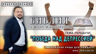 Видео - проповедь в неделю о закхееflv