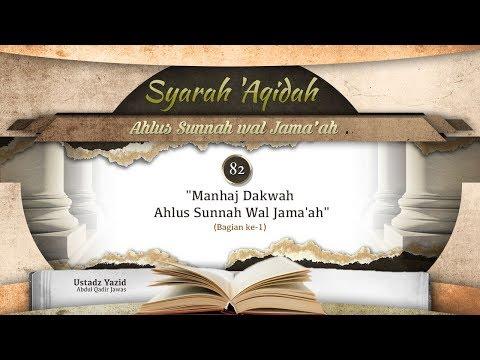 Ceramah: Manhaj Dakwah Ahlus Sunnah Wal Jama'ah (Bagian ke-1) - (Ustadz Yazid 'Abdul Qadir Jawas)