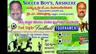 ARSIKERE FOOTBALL TOURNAMENT-2018