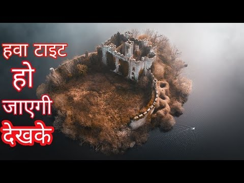 The Most Haunted Island In The World.[HINDI]