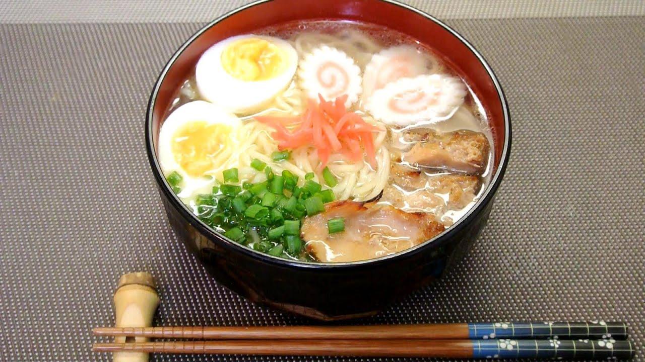 Good Food Japanese Ramen Soup