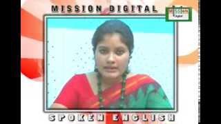Spoken English.Bangla Tutorial.Part-2