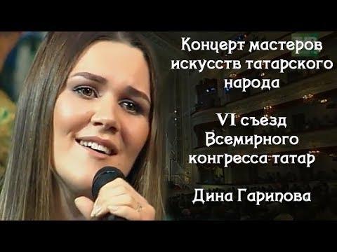 Дина Гарипова, Радик Салимов. У воды