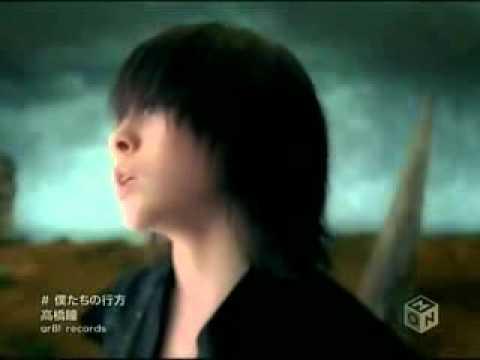 Hitomi Takahashi - Bokutachi No Yukue