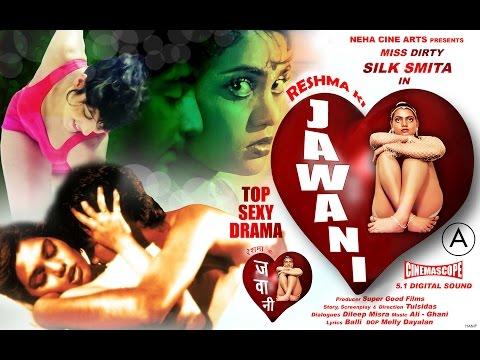 Reshma Ki Jawani | Theatrical Trailer | Silk Smitha | 2014 video
