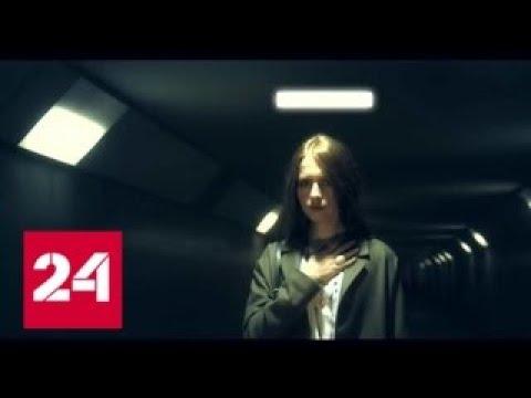 Группа технология. Специальный репортаж Анны Лазаревой - Россия 24