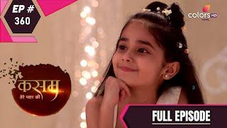 Kasam - 4th August 2017 - कसम - Full Episode