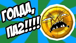 🤑SURVIVAL CHAOS 2x2 и ПОЛНАЯ ГОЛДА С МИДА WARCRAFT 3 TFT🤑