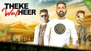 Theke Wali Heer: R Maan (Full Song) Mista Baaz | Ravi Raj | Latets Punjabi Songs 2019