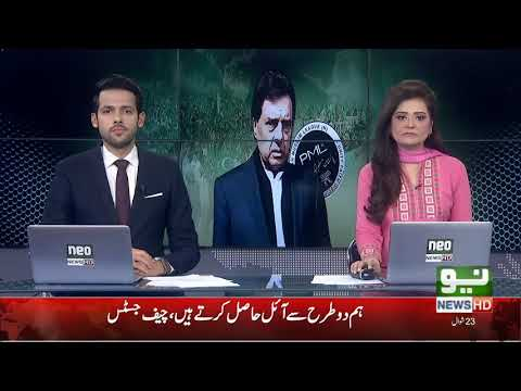 Capt (R) Safdar vows to surrender today from undisclosed location   Neo News HD
