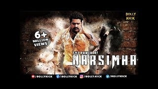 The Power of Narsimha Full Movie | Hindi Dubbed Movies 2017 Full Movie | Jr. NTR