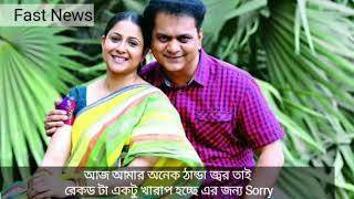 Prem Nogor | EP 46 | Bangla Natok | Mir Sabbir, Urmila, Tisha | Maasranga TV | 2018