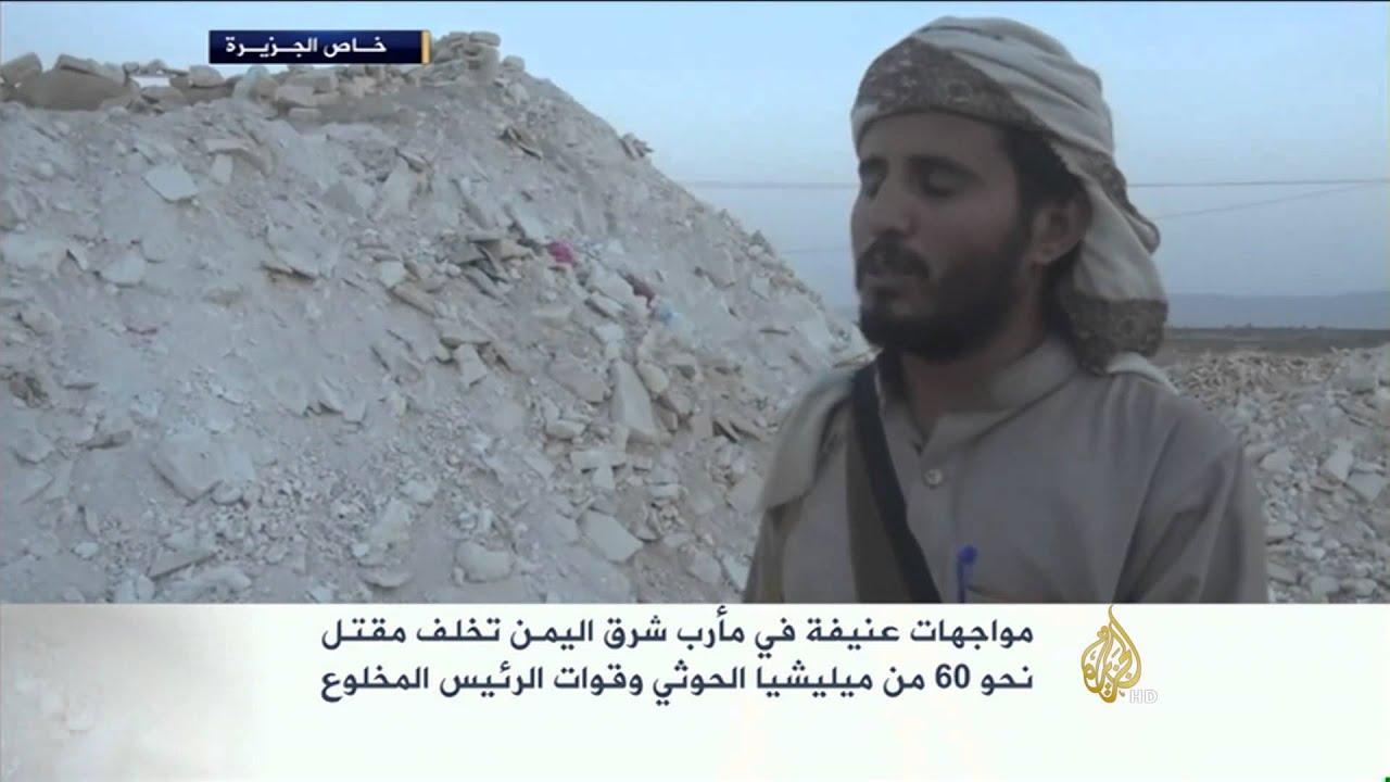 المقاومة تصد الحوثيين وقوات صالح في مأرب