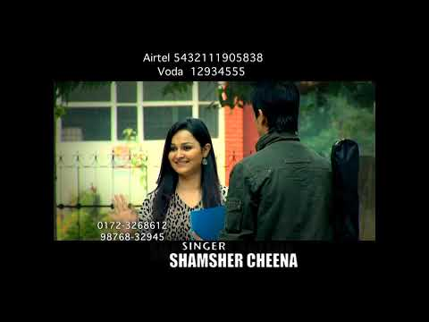 Classmate | Shamsher Cheena | Bachan Bedil | Sachin Ahuja | Official Teaser | Super Hit Song video