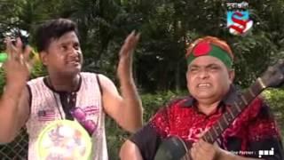 Download Lagu Pagla Shilpi (Full Video) পাগলা শিল্পী - Comedy King Harun Kisinger Gratis STAFABAND
