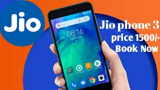Jio Phone 3 BOOK NOW ।। Jio Phone 3 Launch Date and Specifications Confirm ।। Price ₹1500