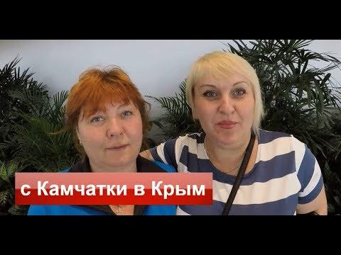 🔴🔴🔴 Крым 2018.Неужели это ПРАВДА.я решил сам ПРОВЕРИТЬ.