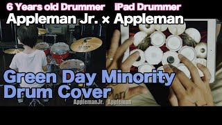 【6 years old Drummer】×【iPad Drum】Green Day  Drum Cover
