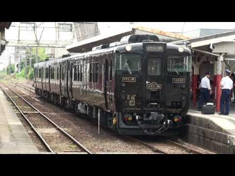 肥薩線観光特急「はやとの風」隼人駅到着。