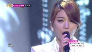 HOT Comeback Stage Ailee Singing Got Better Show Music core 20140111
