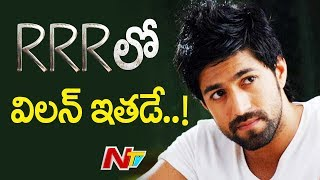 KGF Movie Hero Yash Plays Villain Role in Rajamouli Multistarrer RRR | Jr NTR | Ram Charan | NTV