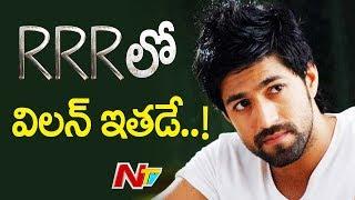 KGF Movie Hero Yash Plays Villain Role in Rajamouli Multistarrer RRR - Jr NTR - Ram Charan - NTV - netivaarthalu.com