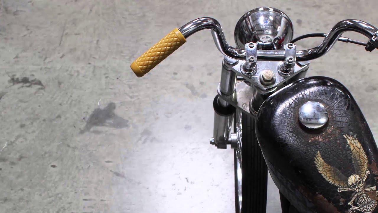 Biltwell thruster
