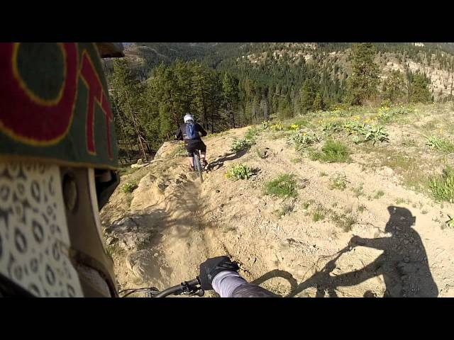 Xanadu Mountain Bike Trail