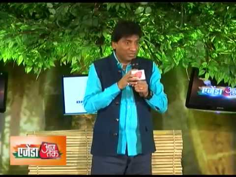 Agenda Aaj Tak: Chai Pe Chutkule With Raju Srivastav video