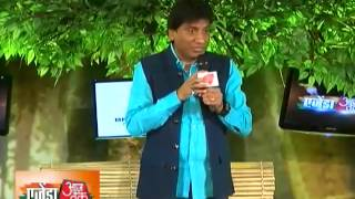 Agenda Aaj Tak: Chai pe Chutkule with Raju Srivastav