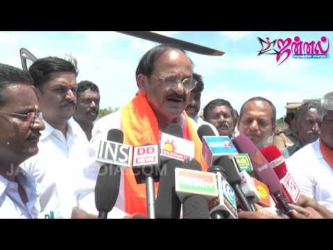 BJP Venkaiah Naidu Speech at Tirunelveli | அரசியல் சதுரங்கம்