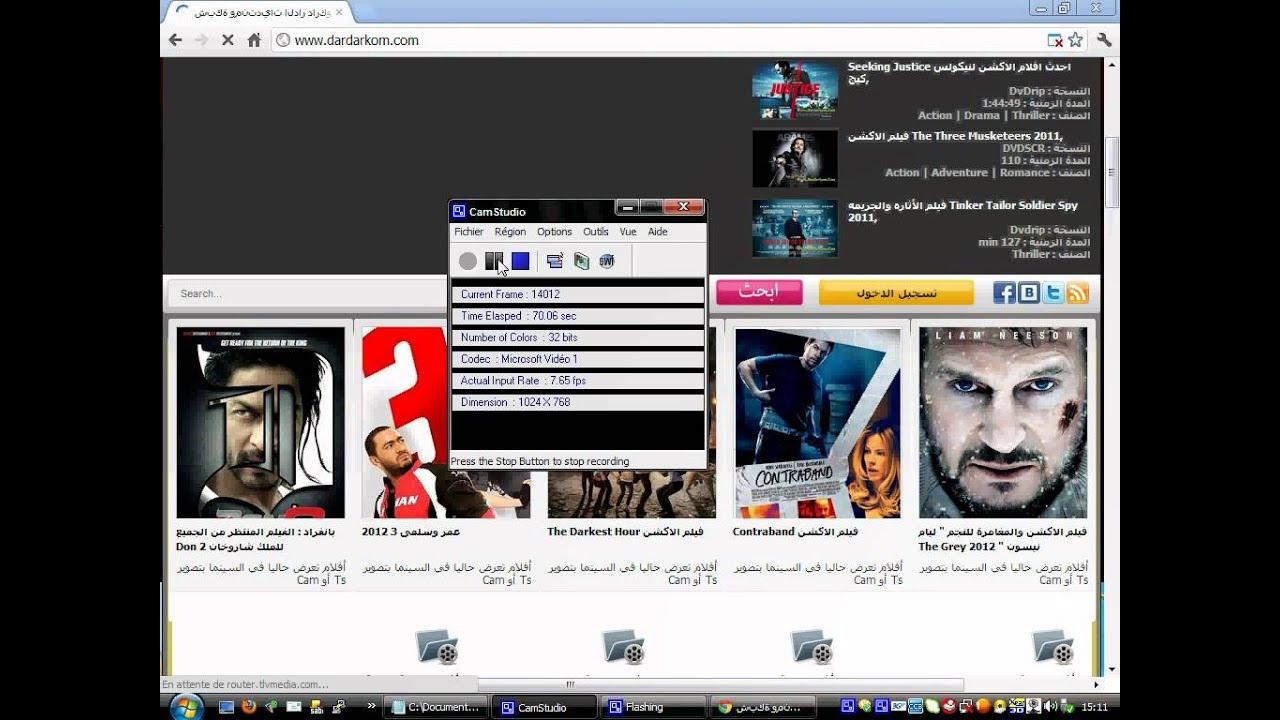 Rencontre en ligne film youtube