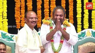 Sri Kala Sudha Telugu Association Ugadi Celebrations 2018   Tollywood