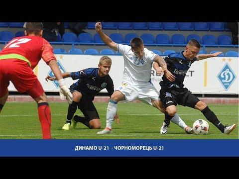 U-21. Динамо (Київ) - Чорноморець (Одеса) 3:2. ОГЛЯД МАТЧУ