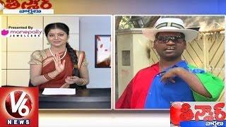 Download Director Sathi | Sathi Funny Conversation with Savitri | Teenmaar News | V6 News 3Gp Mp4