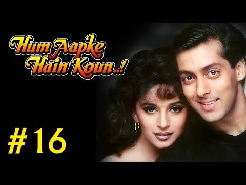 Hum Aapke Hain Koun! - 1617 - Bollywood Movie - Salman Khan &...