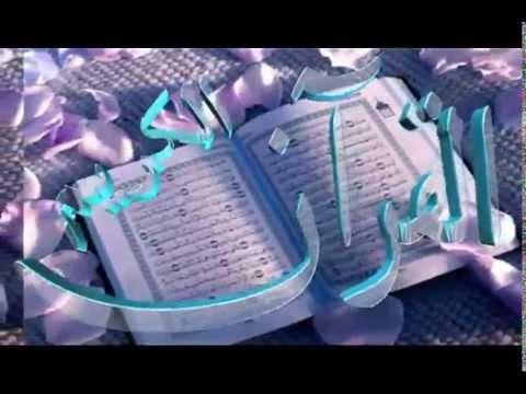 Hafiz Ehsanullah Ehysan Pashto Naat So Rena Basarke Di Eman Mi Zra Ki Wasatal video