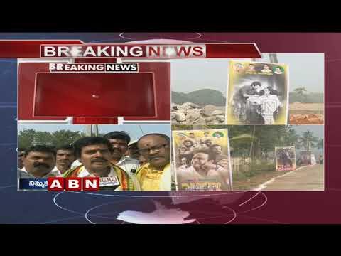Balakrishna & NTR Movie Team Tour in Nimmakuru Village | NTR Biopic | ABN Telugu