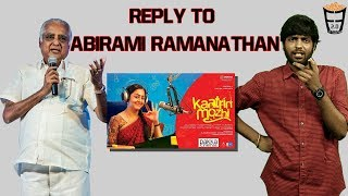 Reply to Abirami Ramanathan on Sarkar Loss | Kaatrin Mozhi | A Review on Reviewers | Friday Facts