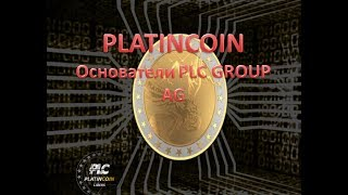 PLATINCOIN Основатели  PLC GROUP AG