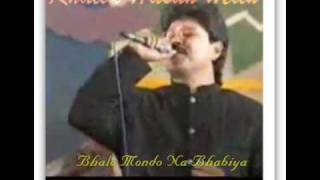 Bhalo Mondo Na - Khalid Hasan Milu