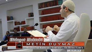 Metin Duymaz - Risale-i Nur Külliyatı -  Lem'alar -  On Birinci Lem'a