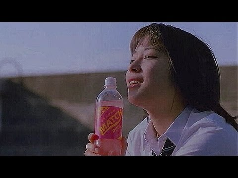 いいなCM 大塚食品 マッチ 広瀬アリス 広瀬すず 「青春と英語」篇