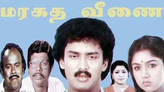 download lagu Maragatha Veenai-suresh,revathi,manorama,goundamani,senthil,mega Hit Tamil Full Comedy Movie gratis