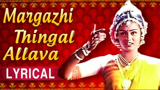 ❤ Lyrical : Margazhi Thingal Allava With Lyrics | Sangamam | Vindhiya | Delhi Ganesh ❤