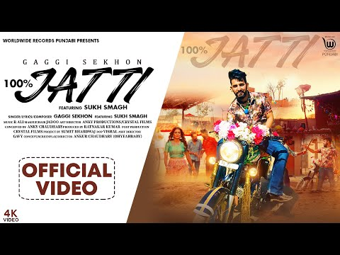 100% JATTI (Official Video) by GAGGI SEKHON feat SUKH SMAGH | New Song 2020